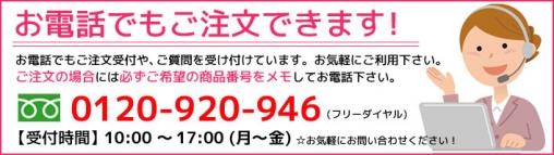 1548805251_176090